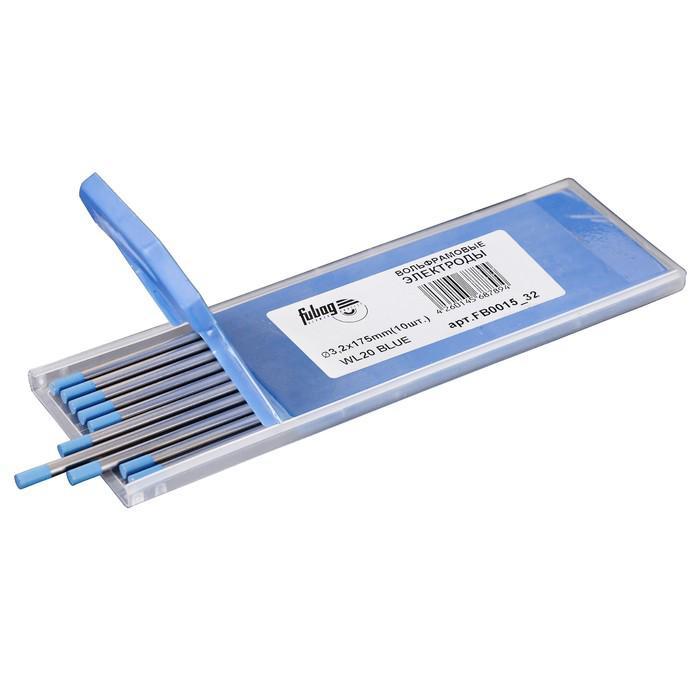 Вольфрамовые электроды Fubag D3.2x175мм, blue, WL20, 10 шт.