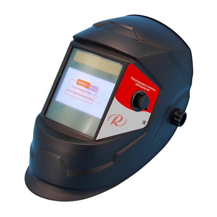 """Сварочная маска """"Ресанта"""" МС-5, хамелеон,  9-13 Din, экран 100х60 мм, внешняя регулировка"""