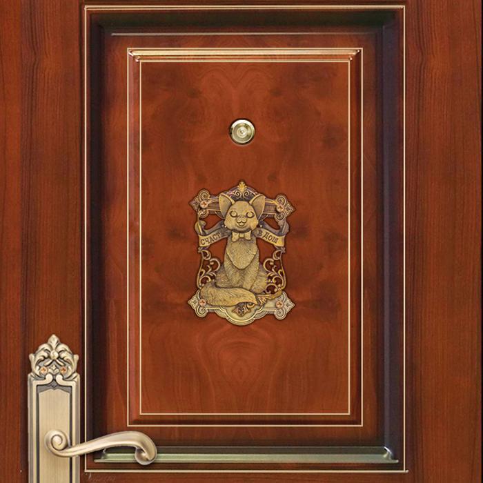 """Дверной молоток """"Счастья в дом"""""""