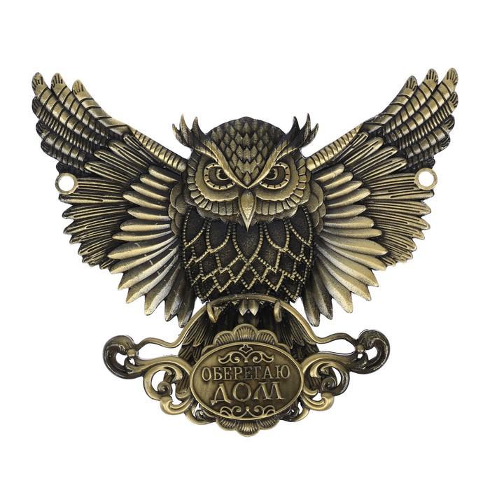 """Дверной молоток """"Оберегаю дом"""""""