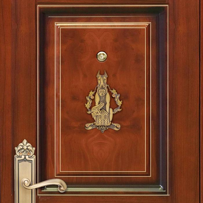"""Дверной молоток """"Охраняю дом"""""""