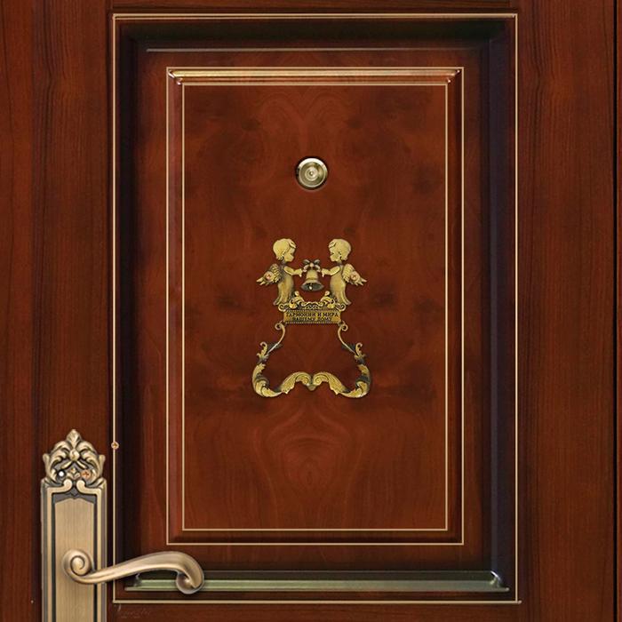 """Дверной молоток """"Гармонии и мира вашему дому"""""""