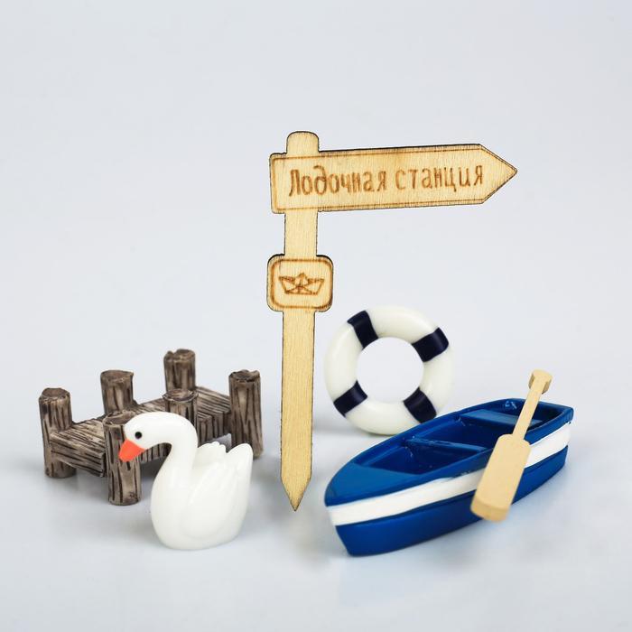 Набор для создания мини-садика «Жизнь у моря», 10 х 12 х 4 см