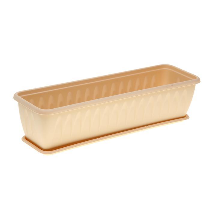"""Балконный ящик с поддоном 60 см """"Алиция"""", цвет белая глина"""