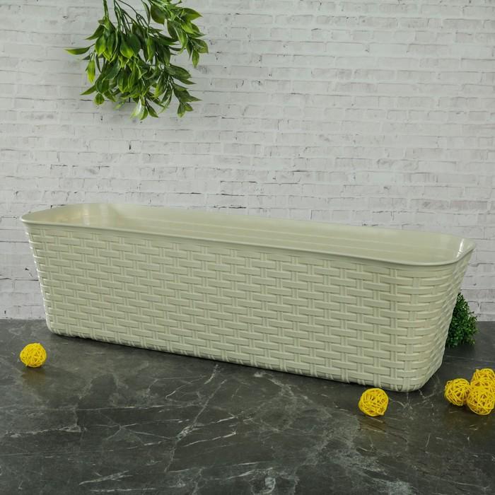 """Балконный ящик 60 см """"Ротанг"""", цвет белый"""