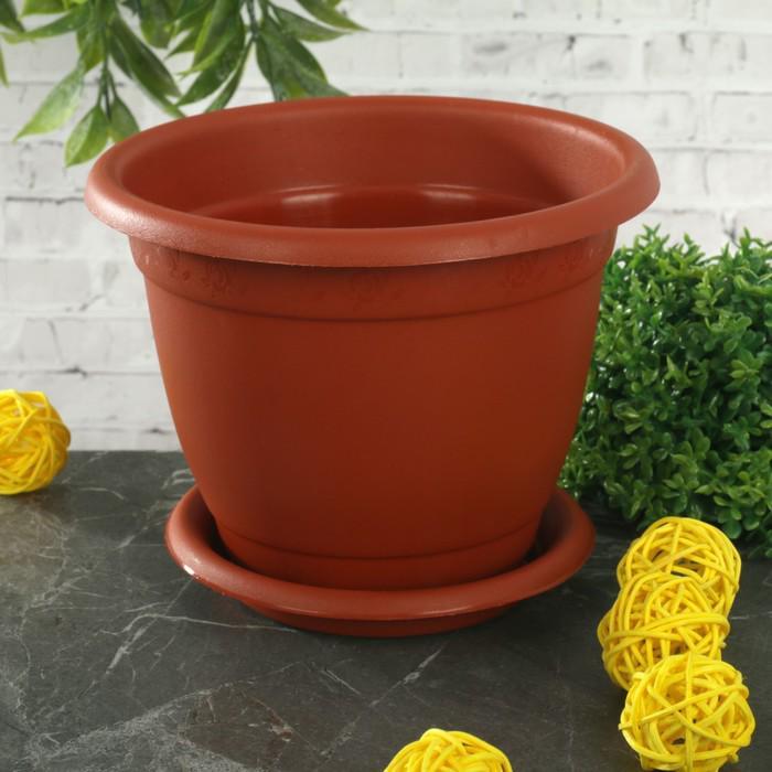 """Горшок для цветов с поддоном 0,8 л, d=14 см """"Борнео"""", цвет терракотовый"""