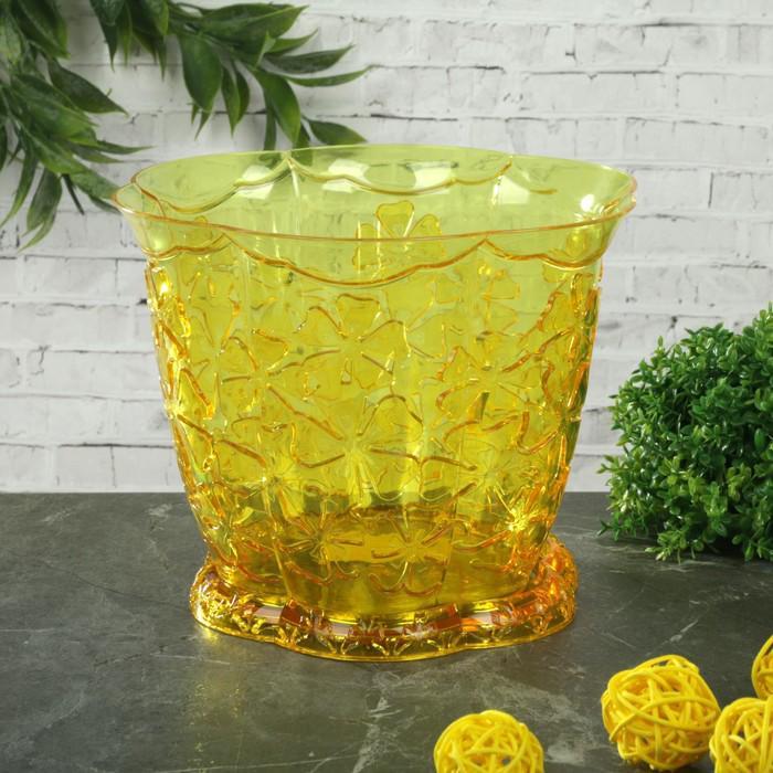 """Горшок для орхидеи, с поддоном, 1,5 л """"Камелия"""", цвет желтый"""