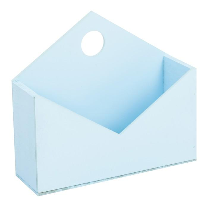 Ящик‒конверт № 1 пастельный голубой, 20,5 х 18 х 6 см