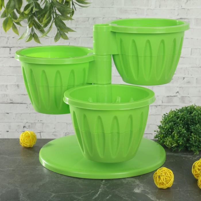 """Цветочный горшок 0,7 л """"Каскад"""", 3 кашпо (верх d=13,5 см, высота 10 см, низ d=8 см), цвет зеленый"""