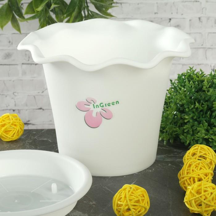 """Горшок для цветов с поддоном 1 л, d=16 см """"Бали"""", цвет белый"""