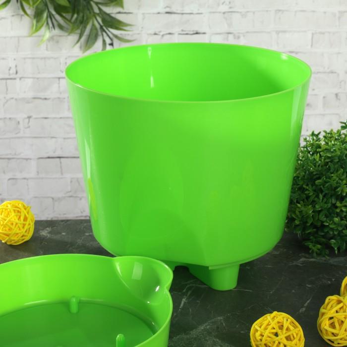 """Кашпо с прикорневым поливом 1,6 л, d=15 см """"Ника"""", цвет ярко-зеленый"""