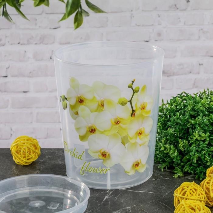 Горшок для орхидей с поддоном 0,7 л, цвет МИКС