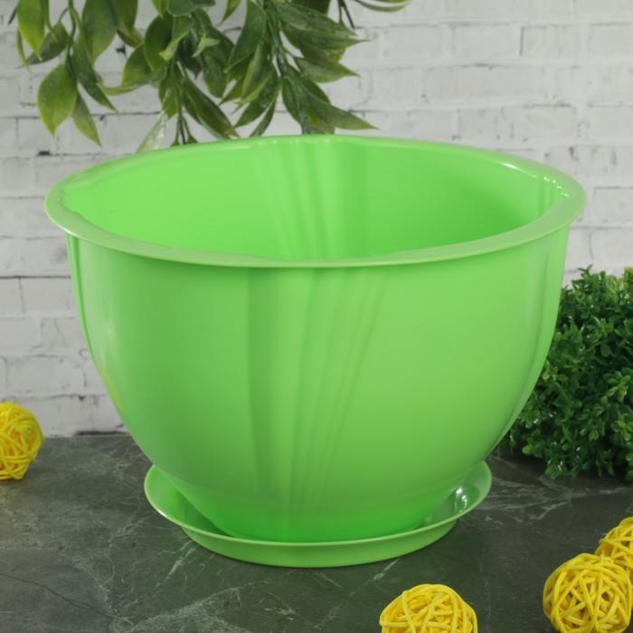 """Кашпо с поддоном 1 л """"Diana"""", цвет зелёный"""