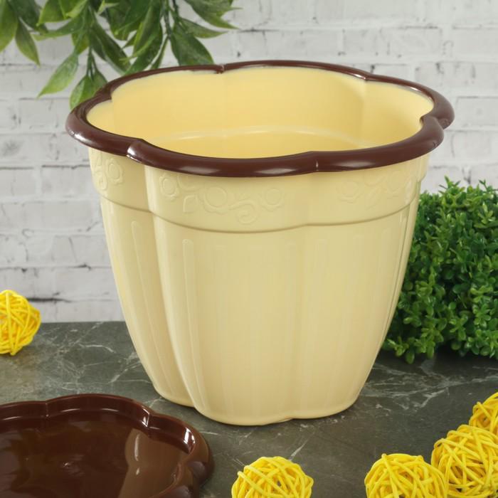 """Горшок для цветов с поддоном 1,5 л """"Восторг"""", цвет светло-желтый"""