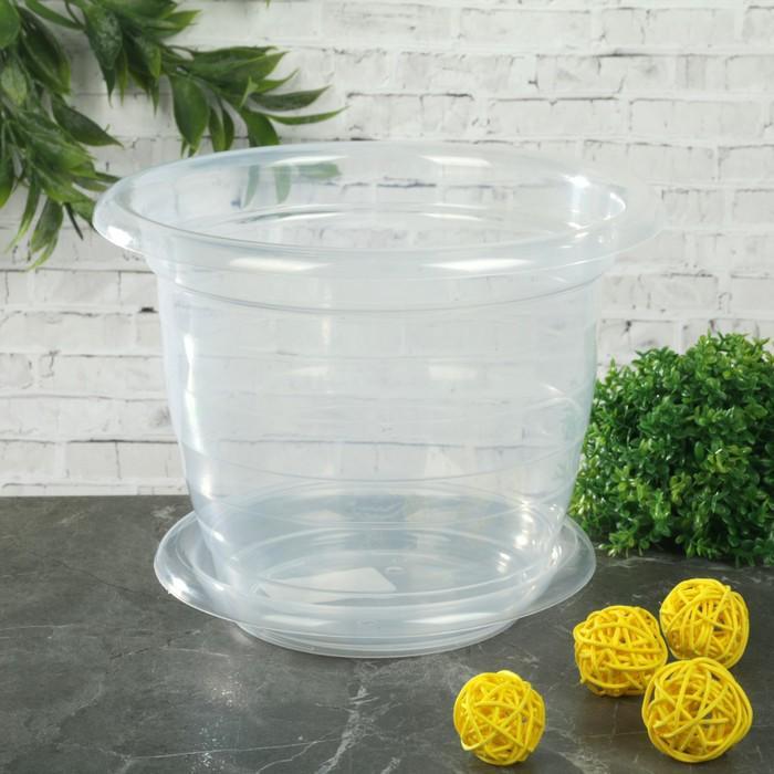 Горшок для орхидей с поддоном 2 л, прозрачный