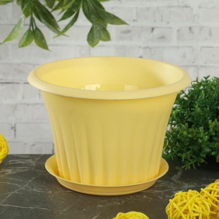"""Кашпо с поддоном 0,45 л, d=12 см """"Кэрол"""" , цвет желтый"""