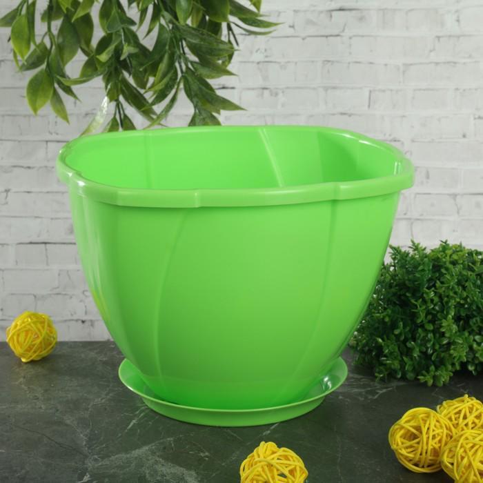 """Кашпо с поддоном 2 л """"Gloria"""", цвет зеленый"""