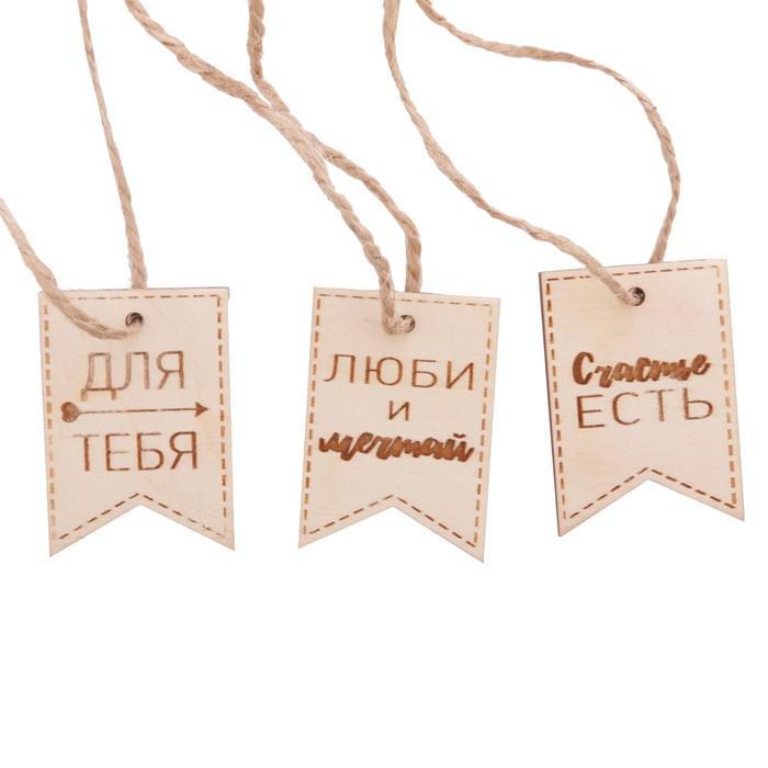 Набор деревянных ящиков 3 в 1 с шильдиком и ручкой «Счастье есть», 31,5 × 21,5 × 26 см