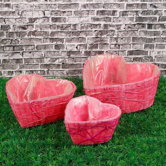 Набор кашпо «Сердце», 3 шт: 25×25×10 см, 20×20×9 см, 15×15×8 см, розовый, сизаль