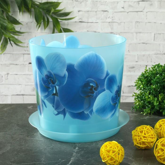 """Кашпо с подставкой 1,2 л d=12,5 см """"Деко. Орхидея"""", цвет голубой"""