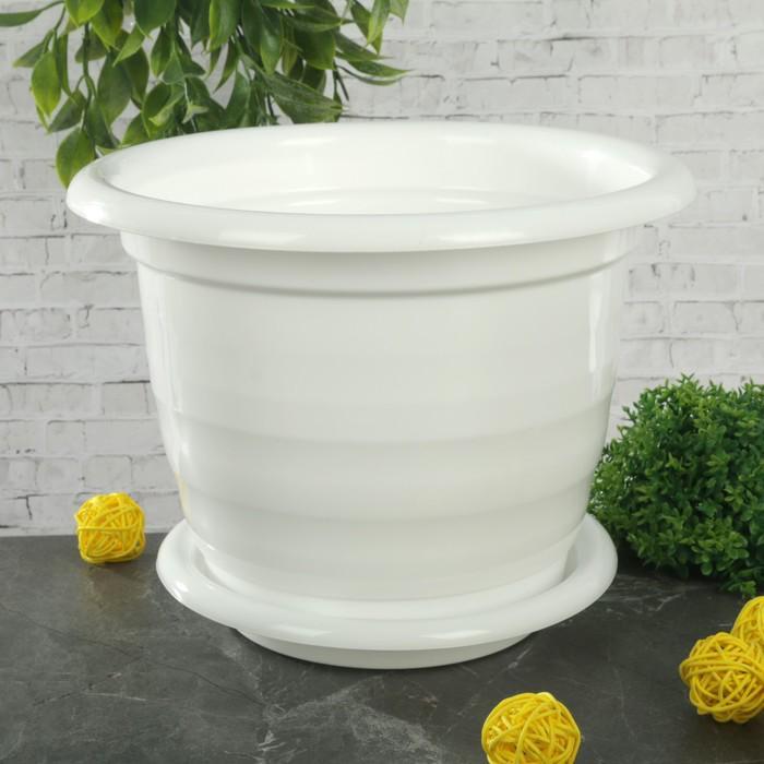 """Горшок для цветов с поддоном 3,5 л """"Виола"""", цвет белый"""