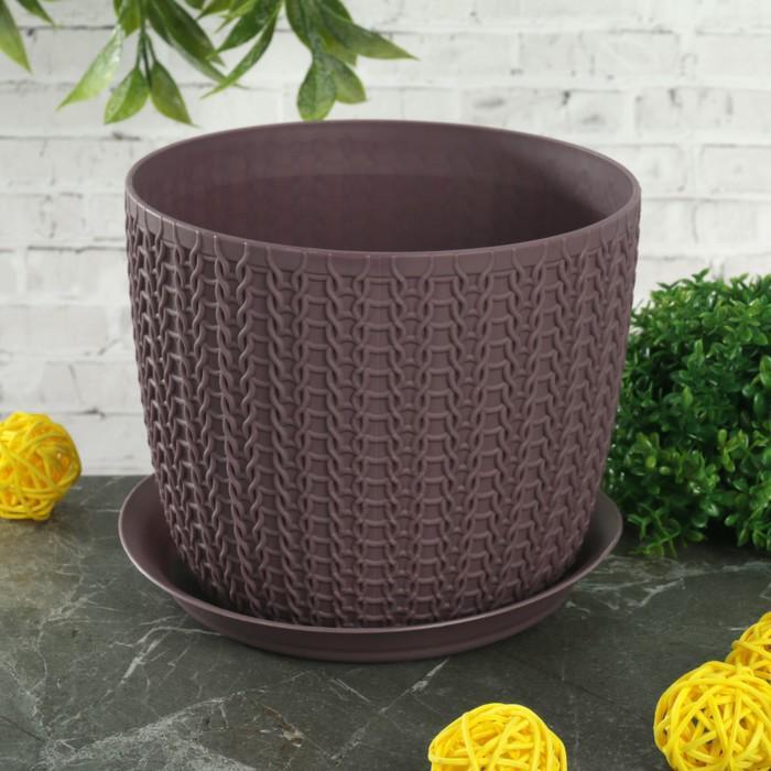 """Кашпо с поддоном 1,4 л, d=13,5 см """"Вязание"""", цвет пурпурный"""
