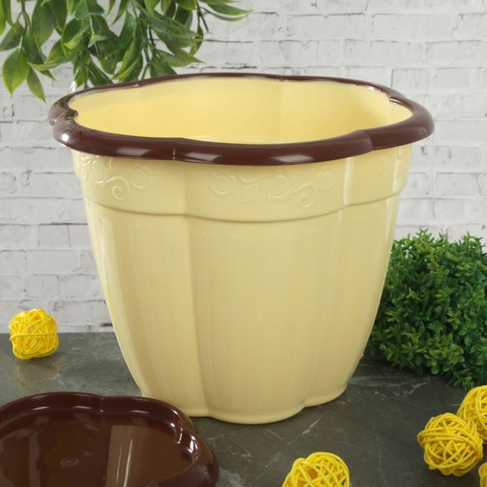 """Горшок для цветов с поддоном 3 л """"Восторг"""", цвет светло-желтый"""