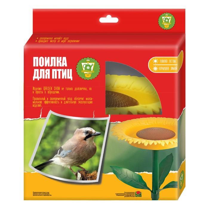 Поилка для домашней птицы «Подсолнух», 24 × 50 см