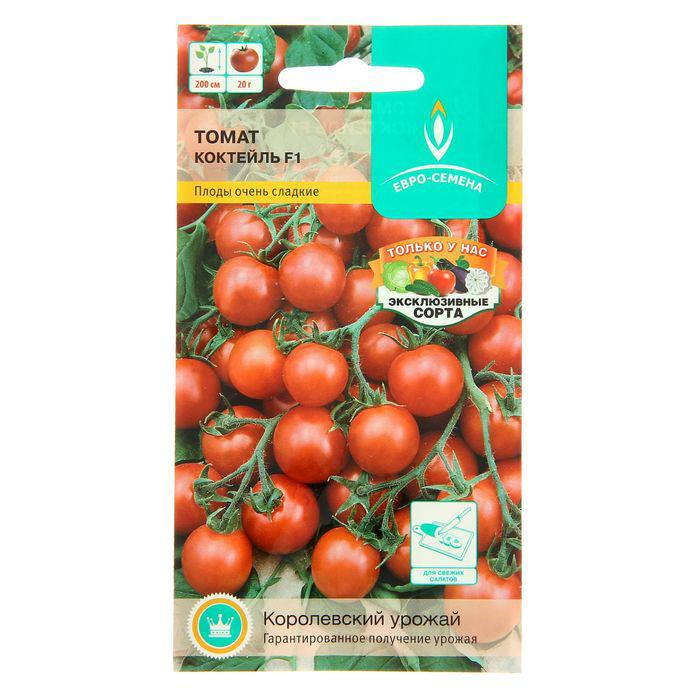 """Семена Томат """"Коктейль"""", очень ранний, индет - до 230 см, плоды черри, красные, 10 шт"""
