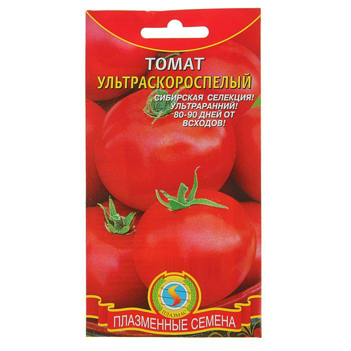 Семена Томат Ультраскороспелый, детерминантный, 20 шт