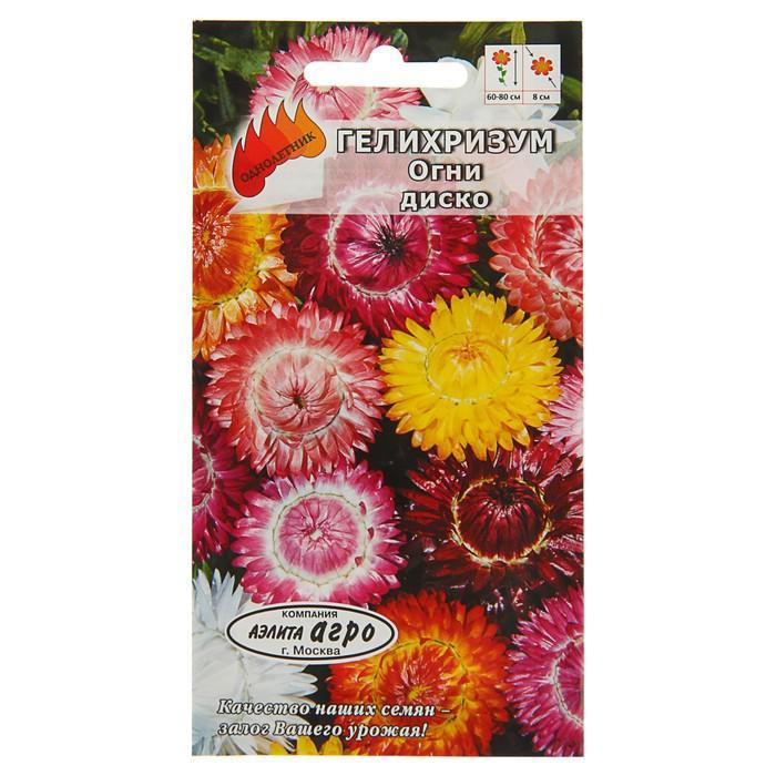 """Семена цветов Гелихризум""""Огни диско"""" смесь, О, 0,2 г"""