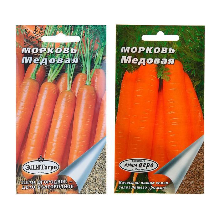 """Семена Морковь """"Медовая"""", 2 г"""