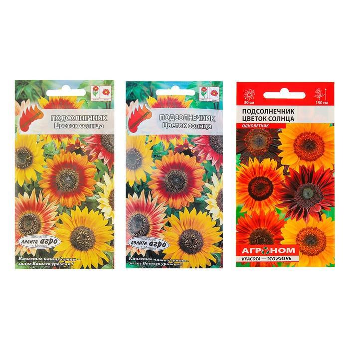 """Семена цветов Подсолнечник """"Цветок солнца"""", О, 0,5 г"""
