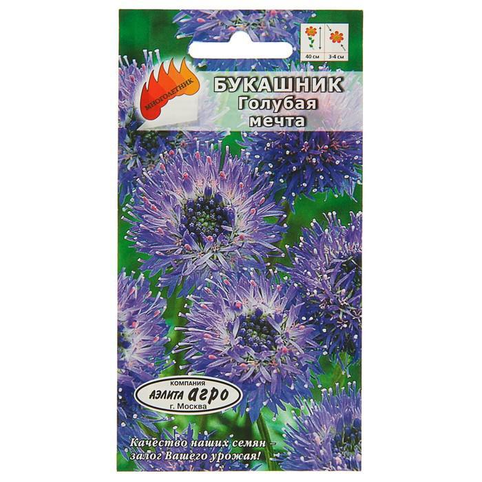 """Семена цветов Букашник """"Голубая мечта"""", Мн, 0,03 г"""