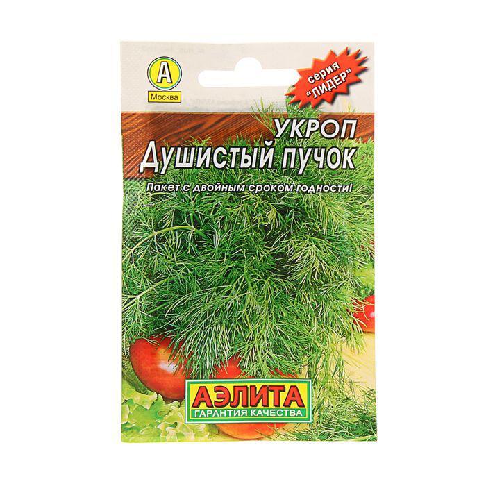 "Семена Укроп ""Душистый пучок"", 3 г"