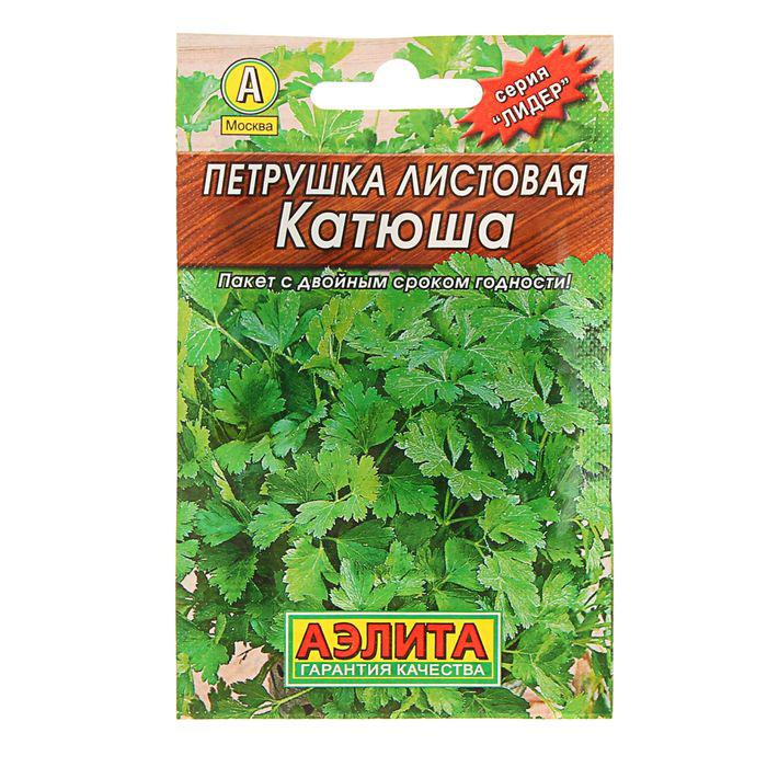 "Семена Петрушка листовая ""Катюша"", 2 г"