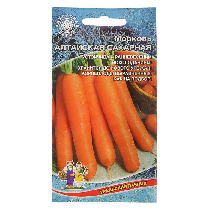"""Семена Морковь """"Алтайская Сахарная"""" позднеспелый, холодостойкий сорт для хранения 1,5 г"""