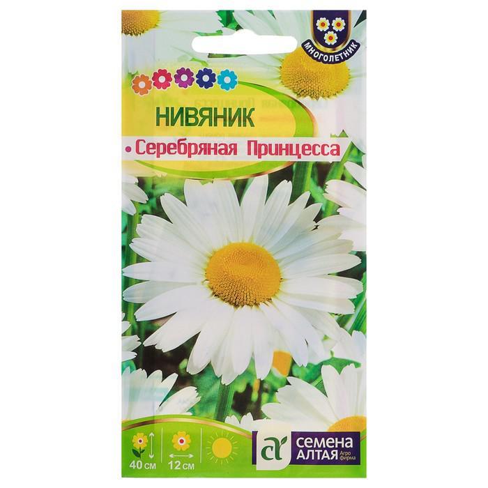"""Семена цветов Нивяник """"Серебряная Принцесса"""", Дв, 0,1 г."""