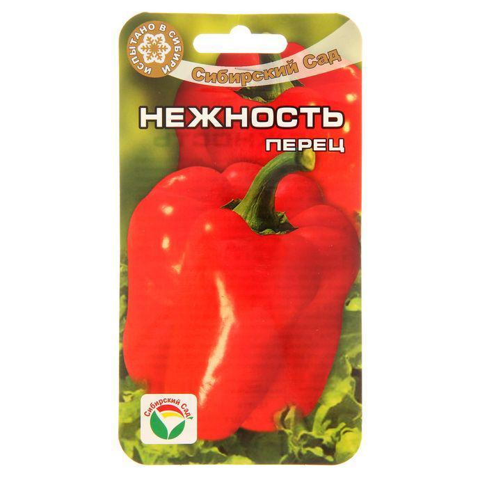 """Семена Перец """"Нежность"""", 15 шт"""