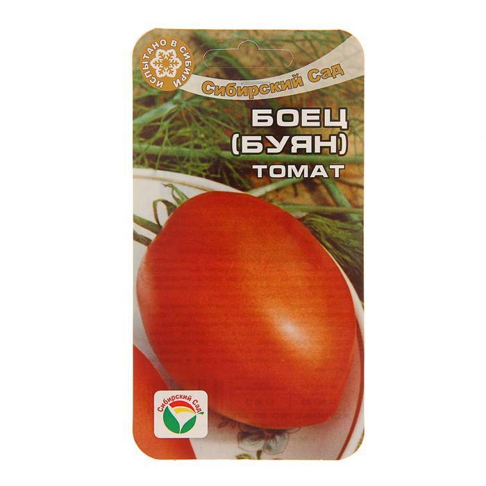 Семена Томат Боец (Буян), ранний, 20 шт