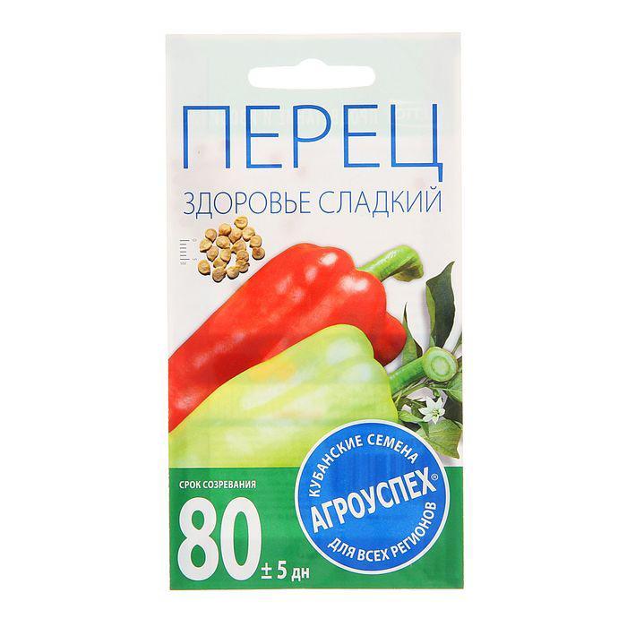 Семена Перец Здоровье, 0,3 гр