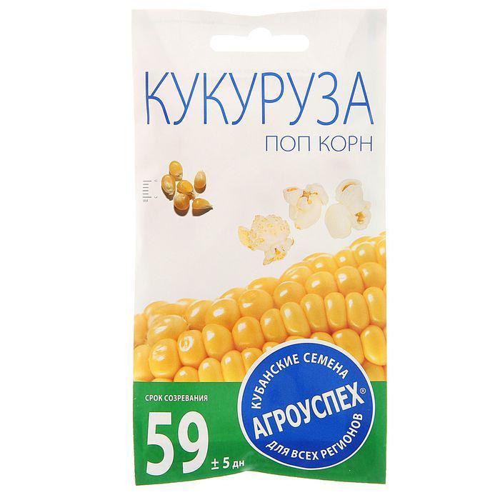 Семена Кукуруза Попкорн, 5 гр