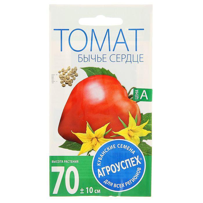 Семена Томат Бычье сердце, средний, высокорослый, 0,2 гр