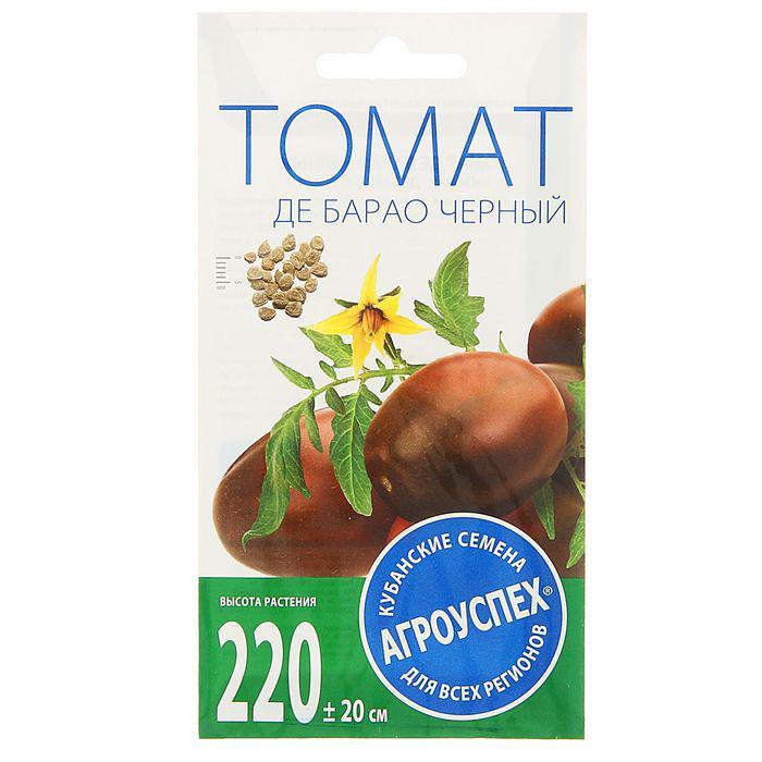 Семена Томат Де-Барао черный, высокорослый, средне-поздний, 0,1 гр