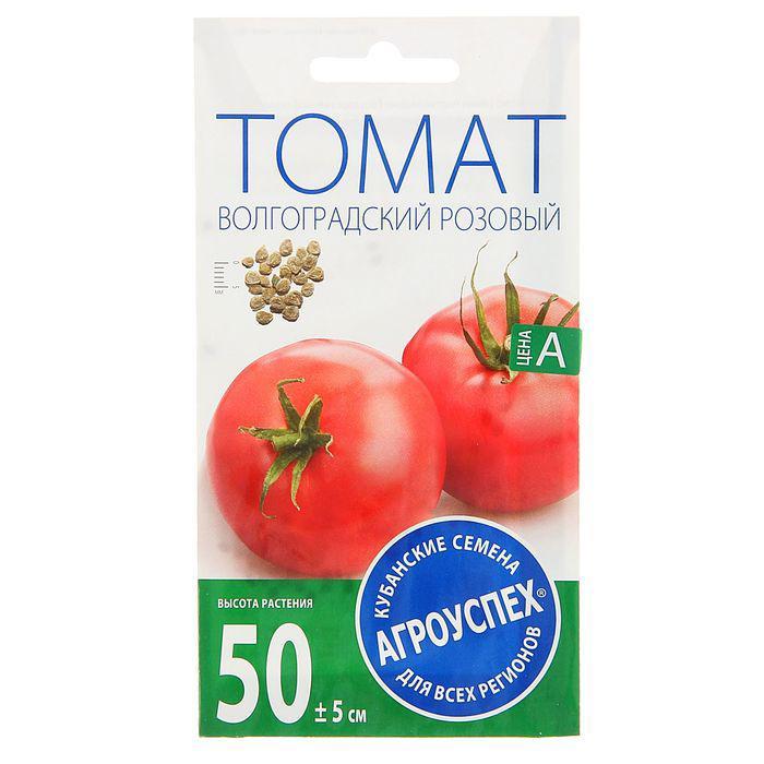 Семена Томат Волгоградский розовый, ранний, низкорослый, 0,2 гр