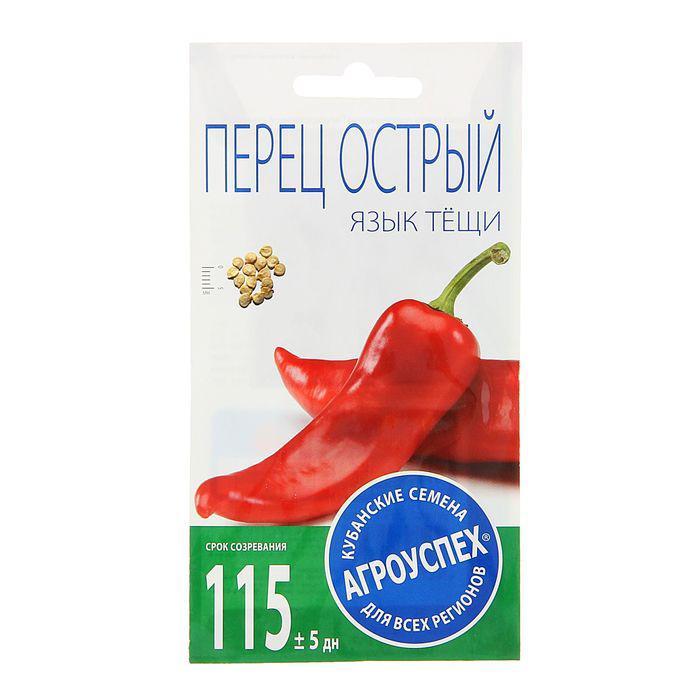 Семена Перец Тещин язык, острый, 0,2 гр
