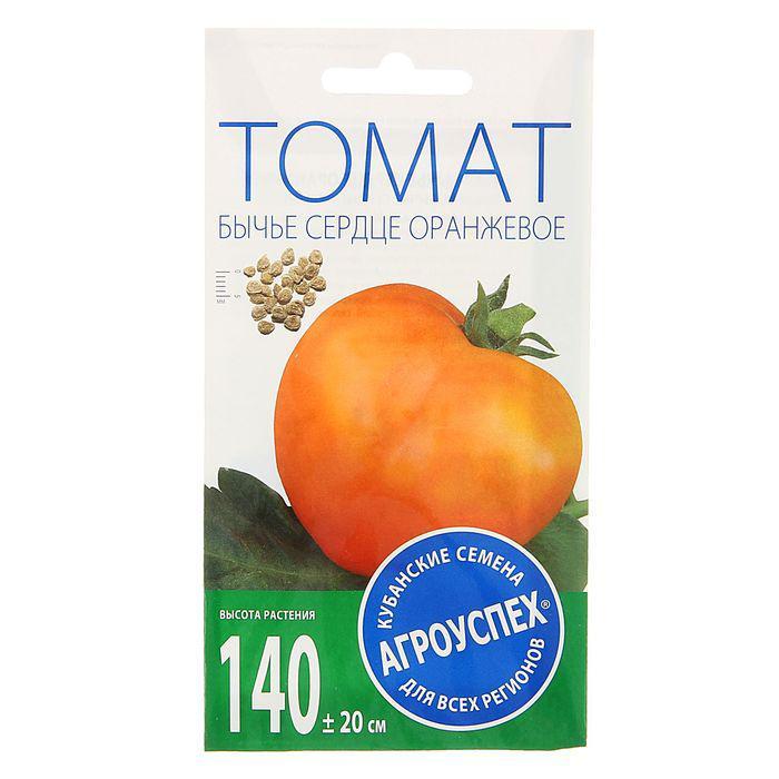 Семена Томат Бычье сердце, оранжевое, средний, высокорослый, 0,1 гр