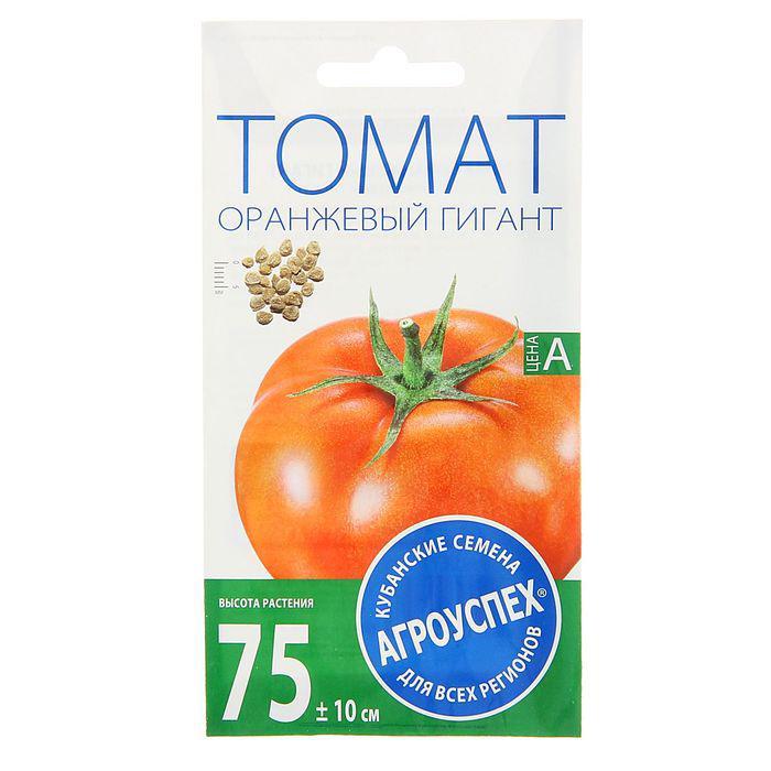 Семена Томат Оранжевый гигант, среднний, низкорослый, 0,2 гр