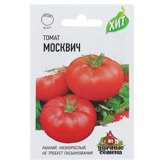 "Семена Томат ""Москвич"", раннеспелый, 0,1 г"