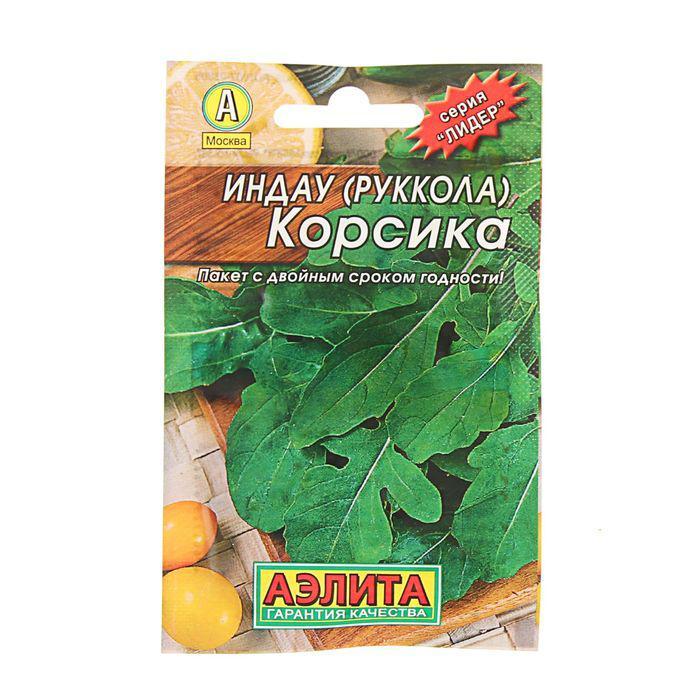 "Семена Индау (руккола) ""Корсика"", 0,3 г"